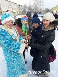 Яндекс.Погода: Новогодняя ночь в Туве вошла в топ-10 самых холодных в России