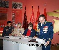 Горная мотострелковая бригада включилась в общественную жизнь Тувы