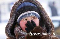 Во второй половине января в Туве ожидается понижение температуры
