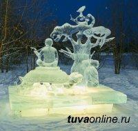 Красноярск: Ледовая скульптура тувинских мастеров «Вселенная Дерсу» завоевала Приз зрительских симпатий!