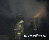 За прошедшие сутки в Туве ликвидировано три бытовых пожара, два из них произошли в ночное время суток
