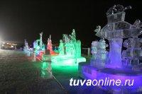 В Кызыле сегодня 27 градусов мороза