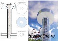 """В олимпийском Сочи построят 77-метровую башню-флагшток """"Дружба народов"""""""