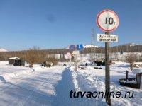 В Туве открыты все ледовые переправы