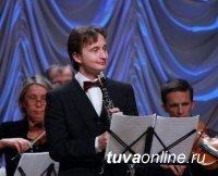 В Тувинской государственной филармонии выступит известный гобоист Алексей Балашов (Москва)