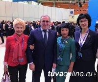 Делегаты от Тувы участвуют в работе дискуссионных площадок XVI съезда партии  «Единая Россия»