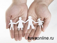 Информация по обеспечению мер социальной поддержки семей с детьми за январь 2017 года
