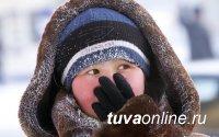 В Туве резкое похолодание