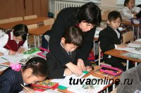В Кызыле и еще 13 кожуунах с 31 января возобновятся занятия в школах