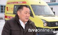В столице Тувы станцию скорой помощи объединили с региональным Центром медицины катастроф