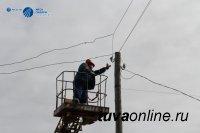 Тываэнерго борется с недобросовестными потребителями электроэнергии ежедневно