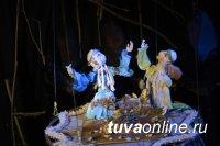 Тувинский государственный театр кукол в феврале выступит в Монголии