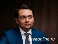 Изменения в сфере ЖКХ требуют консолидированной позиции всех участников – Андрей Чибис