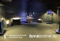 Как выглядели скифские царь и царица из кургана «Аржаан-2? Реконструкция их внешнего облика – на выставке в Национальном музее Тувы