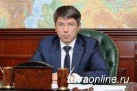 Глава Тувы Шолбан Кара-оол пожелал врио Главы Бурятии Алексею Цыденову успехов