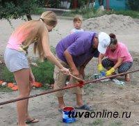 5 самых активных дворов Кызыла получат от муниципалитета детские площадки