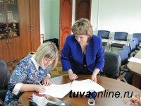 В Туве учителей-носителей русского языка, выезжающих преподавать в сельские школы, поддержат 1 млн. рублей