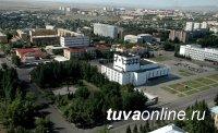 Стратегию развития столицы Тувы до 2025 года сегодня обсудят на публичных слушаниях