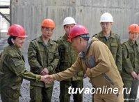 Тува начала готовить собственные кадры горных инженеров