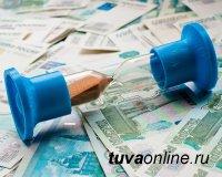 В Туве объем просроченной задолженности по кредитам сократился на 8%