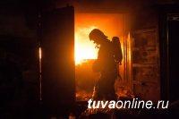 В Кызыле из-за неосторожного обращения с огнем при курении пострадала молодая женщина