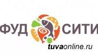 Тува отправляет первую партию своей баранины на московский рынок