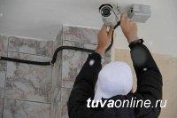 Кызыл: Все больше собственников жилья многоквартирных домов решают оснастить дома видеокамерами