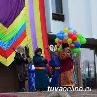 Жители Тувы будут отдыхать 5 дней – с 23 по 27 февраля включительно