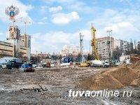 На инфраструктуру для 66 проектов жилых микрорайонов в 33 региона направлено 20 млрд. рублей