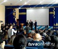 В Кызыле прошла презентация сборника трудов патриарха российской политики Евгения Примакова