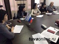 На площадке ОНФ инициированы конкретные предложения по сохранению и развитию тувинского языка