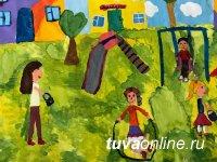 Школьники Кызыла мечтают о дворах с зеленью и детскими площадками