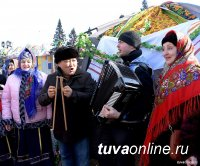 В воскресенье, 26 февраля, в Кызыле проводят Зиму