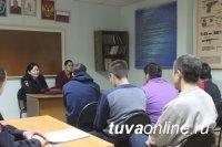 Госавтоинспекция Тувы совместно с храмом «Цеченлинг» в спецприемнике для нарушителей правопорядка провела обряд благопожеланий