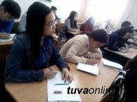Для ребят выпускных классов сельских школ Тувы сильнейшие педагоги Кызыла провели интенсивную подготовку к ЕГЭ