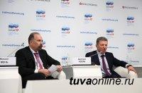 Соглашения о предоставлении субсидии в рамках проекта «Городская среда» подписаны всеми регионами