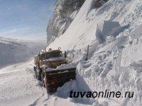 В горах Тувы сохраняется угроза схода лавин - МЧС