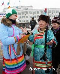 В Туве встретили Новый год по лунному календарю - Шагаа