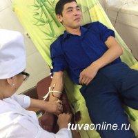 """""""Добрые сердца Тувы"""" сдали кровь для 3-летней Даяны Гавриловой"""