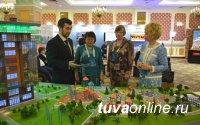 Тува представлена на Всероссийском семинаре по приоритетному проекту «Формирование комфортной городской среды»