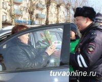 «8 Марта - В каждый Дом»: сотрудники Госавтоинспекции Тувы провели акцию «Цветочный патруль»