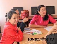 Работников культуры Тувы обучили принципам проектного управления
