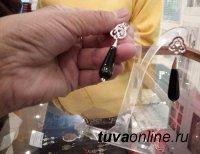 В Туве прошла первая ярмарка товаров и услуг для женщин «Леди Экспо»