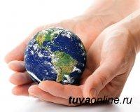 Объявлен всероссийский конкурс в защиту окружающей среды «Культура за зеленую планету»