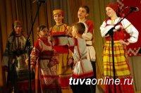 Новосибирск зовет на Кубок Сибири по народным танцам