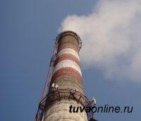 Спасибо от потребителей. Итоги прямой линии Кызылской ТЭЦ