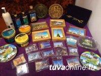 Тува подписала соглашение с Ассоциацией самых красивых деревень России и будет развивать аграрный туризм