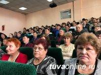 В Туве чествуют работников ЖКХ
