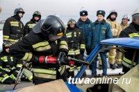 В Туве проводились соревнования по проведению аварийно-спасательных работ при ликвидации последствий ДТП