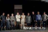 Тувинский зритель стал добрее и мудрее, увидев «Холодную землю» Хакасского театра драмы «Читiген»